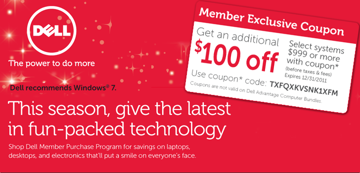 dell holiday newsletter 2011