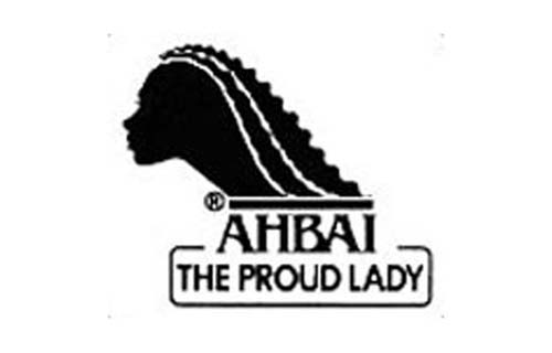 The 10 leading black-owned haircare companies established the American Health and Beauty Aids Institute (AHBAI), a trade association to provide education and advocacy, in 1981. The organization is initially led by Chairman George Johnson of Johnson Products and Executive Director Lafayette Jones, a leading black haircare spokesman. (Image: Proud Lady symbol)