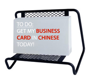 A black businesswoman in china don39t skimp on business for Chinese business cards