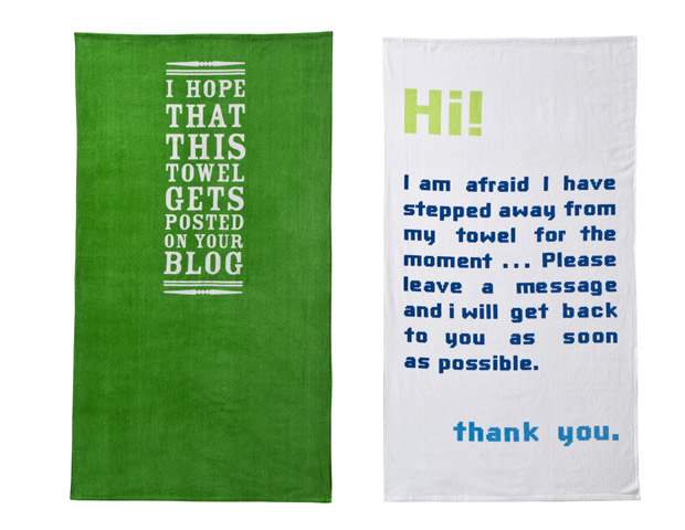 BEACH TOWELS  Target has hit the mark with their extra large message beach towels. The Blog Beach Towel ($10) and the Away Message Beach Towel ($10) are two of my personal favorites.