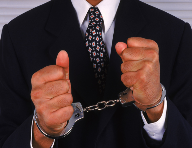 Job Applications: Criminal Record Question Could Be Banned