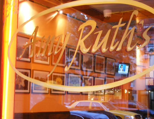 Amy Ruth's, 113 W. 116th St., New York, NY, 212-280-8779