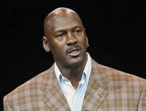 Michael Jordan Could Lose $1.5 Million In Gym Foreclosure