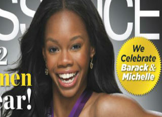 Gabby Douglas is Essence Magazine's Cover Girl