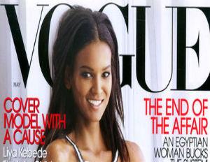 Vogue Magazine's Black Covergirls