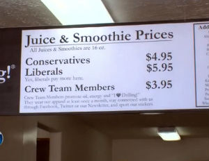 i love drilling smoothie shop prices
