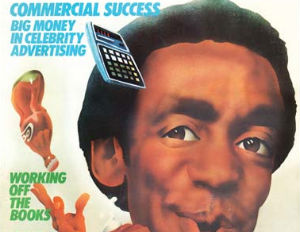 Historic Black Enterprise Magazine Covers: Commercial Success, Dec 1981