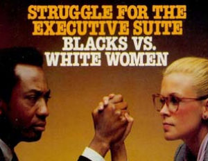 Historic Black Enterprise Magazine Covers: Blacks vs White Women in Executive Suite, Sept. 1980