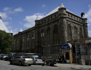 maryland prison