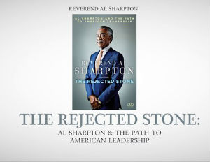 al sharpton the rejected stone