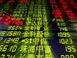 China-stock-market 2