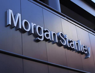Morgan Stanley Shows Its Commitment to Helping Entrepreneurs Move Their Business Forward