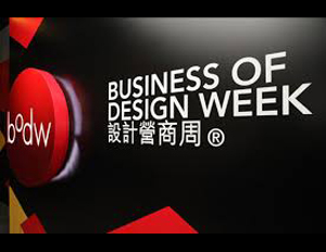 Hong Kong: Business of Design Week