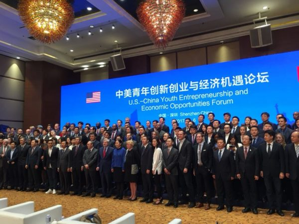 Participants at the 2017 US-China Forum on Entrepreneurship, Innovation, and Economic Opportunity in Shenzhen, China. Image: youthinnovationalliance.org)