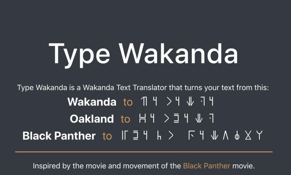 Type Wakanda (Image: Wayne Sutton)